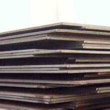普板不锈钢低合金船板锅炉容器板高强板高建钢桥梁板Z项性能板管线钢