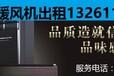 中央空調維修空調維修北京空調維修