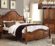 长沙星沙博丰家居广场美式床实木欧式大床现代简约实木床A家家具新中式床图片