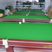 北京专业上门维修星牌台球桌台球桌拆装维修更换台呢台球配件