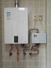 家用热水循环水泵图片