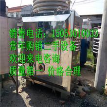 厂家处理二手不锈钢冷凝器/二手30平方列管冷凝器