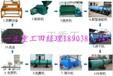 上海化肥造粒用郑州一正重工挤压造粒机效果好