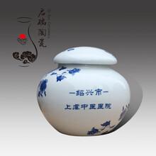 陶瓷茶叶罐厂家青花瓷将军罐/储物罐景德镇膏方陶瓷罐子图片