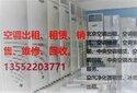 欢迎访问~北京中央空调清洗保养服务图片