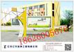 河北宣传栏武汉宣传栏设计河北张家口标牌制造价格