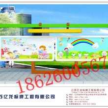 贵州宣传栏贵州毕节宣传栏广东宣传栏