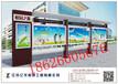 惠州宣传栏惠州广告牌广东宣传栏广东惠州宣传栏广告牌