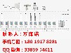 35KV电厂远动通讯系统