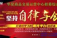 湖南华夏商品茶叶交易市场招募代理VIP专业1对1服务,让投资更简单