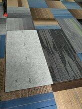 广州地毯安装维修价格,广州地毯批发免费送货