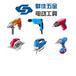 群佳五金电动工具供应各类电动工具,五金配件,专业维修电动机,水泵