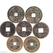 河南开封古董古玩钱币瓷器哪里鉴定出售评估最权威