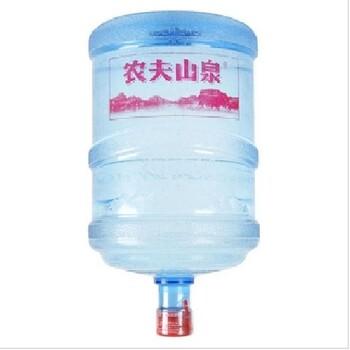 天河区华翠街农夫山泉送水订水优惠专卖店