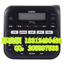兄弟PT-2730标签打印机替代型号PT-D600图片