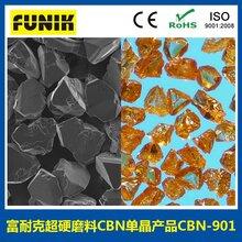 性价比高、质量稳定的CBN磨料、立方氮化硼——富耐克供应图片