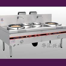 专业天津厨房设备维修
