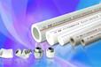 聯塑一級代理商PE-RT給水管聯塑總代理