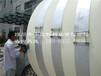 攀枝花塑料水箱防腐圆形立式水箱5吨厂家直销