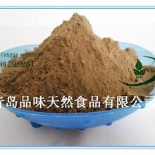 五香粉灌肠豆干麻辣小食品调味均可使用复合调料必备五香粉