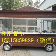 供应电动街景餐车系列小吃车餐车