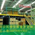 佛山仓储层架批发订制可拆迁的,可组合仓储层架