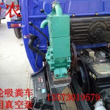 湖南省湘乡市泵/真空泵/三轮吸粪车真空泵/抽粪车真空泵