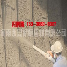 河南速凝劑廠家圖片