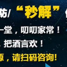 183.2.244.8惠州服务器托管惠州高防托管年付费用图片