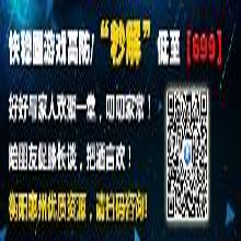 183.2.244.8惠州服务器托管惠州高防托管年付费用