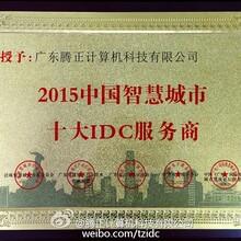 183.2.244.9惠州高防秒解弹弹堂服务器棒棒哒图片