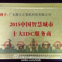 183.2.244.9惠州高防秒解弹弹堂服务器棒棒哒