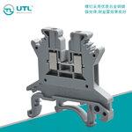 厂家直销导轨接线端子弹簧接线端子快速连接器