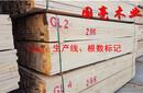 花旗松木方口料跳板木材安徽湖南加工厂批发建筑木方