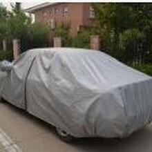 车套汽车车衣车罩防雪防晒防雨车罩