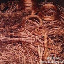 广州废品回收公司,花都废品回收,增城废品收购、黄埔废品回收