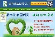 闽南海波回收电视冰箱空调洗衣机各种电器家电回收