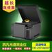 电脑黄金分析仪器西凡黄金分析仪A5