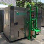 餐厨垃圾制肥设备