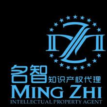 佛山顺德专利办理企业高新认证