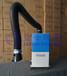 焊接烟尘净化器高效净化移动灵活厂家直销