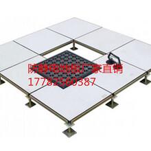 全钢防静电地板厂家机房架空活动地板品牌PVC防静电地板价格