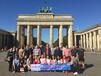 2018年德国柏林IFA消费电子展览会