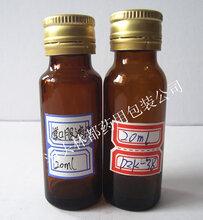 20ml棕色口服液瓶图片