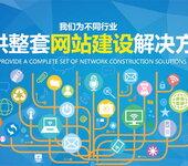 胶南黄岛开发区安防监控网络综合布线弱电工程网络工程