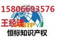 淄博市专利办理时间,淄博专利办理流程,淄博专利评估