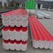 供应绿色环保屋面隔热瓦复合彩钢板新型隔热彩瓦