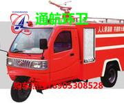 辽阳森林消防车四轮消防喷洒车厂家适合农村小区森林图片