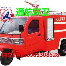 辽阳森林消防车四轮消防喷洒车厂家适合农村小区森林