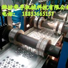 濰坊HF鋼跳板冷彎成型設備腳手板冷彎成型設備圖片
